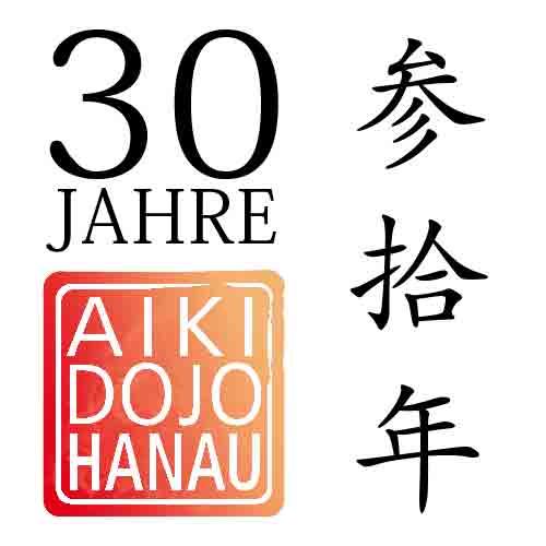 30 Jahre Aiki-Dojo Hanau